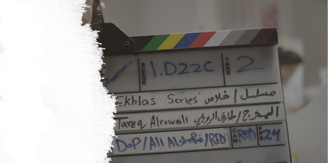 Saudi Arabia Film Production Company - EKHLAS-Photo-1