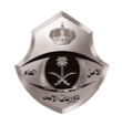 Saudi Arabia Film Production Company - SaudiPolice_Logo