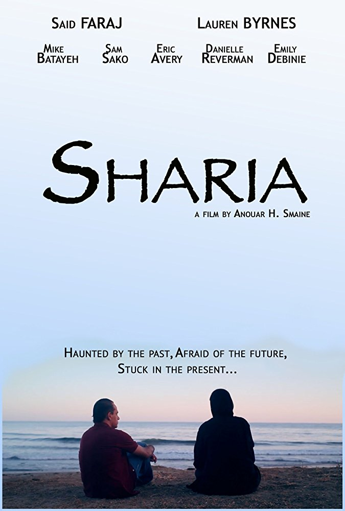 Shariea film